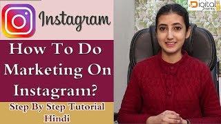 Best Instagram Marketing Step By Step Tutorial In Hindi
