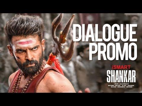 ISmart Shankar Dialogue Promo's 2