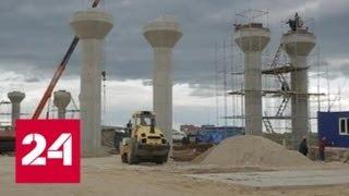Городские технологии. Большой транзит. Специальный репортаж Дмитрия Щугорева - Россия 24
