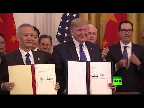 العرب اليوم - شاهد: ترامب ونائب الرئيس الصيني يوقعان اتفاقا تاريخيًا لـ
