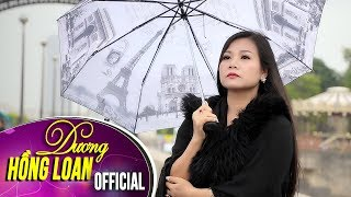Cơn Mê Tình Ái I Dương Hồng Loan I MV OFFICIAL