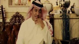 """مازيكا adel alkhumyes """" masha fa3al """" عادل الخميس - ماشاء فعل تحميل MP3"""