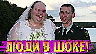 Как самая страшная в мире невеста превратилась в красавицу. Вы должны это видеть!