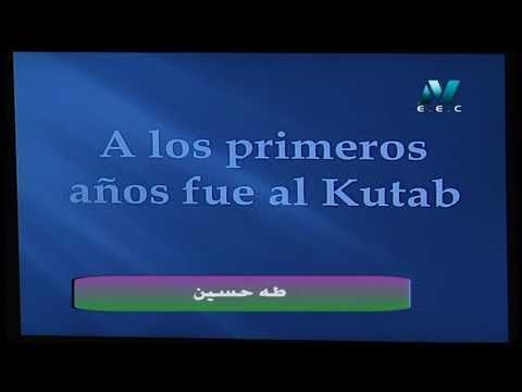 لغات العالم تعلم اللغة الأسبانية ( طه حسين ) أ نجلاء أبو الحسن 01-05-2019
