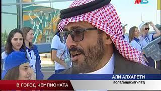 Болельщик из Египта прилетел в Волгоград открыть для себя Россию
