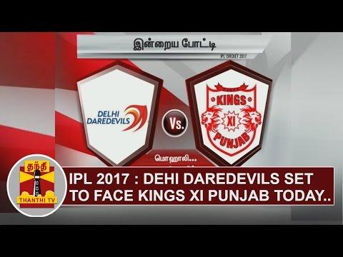 IPL 2017 : Delhi Daredevils set to face Kings XI Punjab  today | Thanthi TV