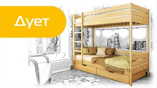 Кровать Дуэт Арт.: EST-0003