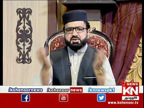 Istakhara 16 March 2021 | Kohenoor News Pakistan