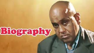 M. B. Shetty - Biography in Hindi | एम. बी. शेट्टी की जीवनी | एक्शन डायरेक्टर | Indian Stuntman - Download this Video in MP3, M4A, WEBM, MP4, 3GP