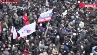 Митинг 26 февраля 2014 года в Симферополе