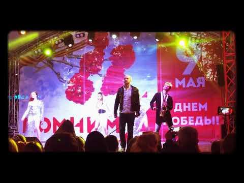 Данко Московская ночь