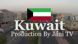 preview picture of video 'Travel to Kuwait'