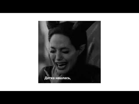 MiyaGi, Эндшпиль - Заплаканная