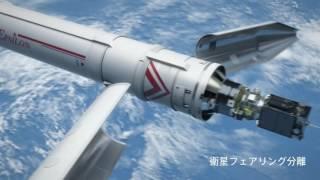 イプシロンロケット2号機/TheSecondEpsilonLaunchVehicle