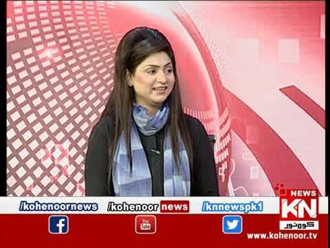 Kohenoor@9 14 November 2020 | Kohenoor News Pakistan