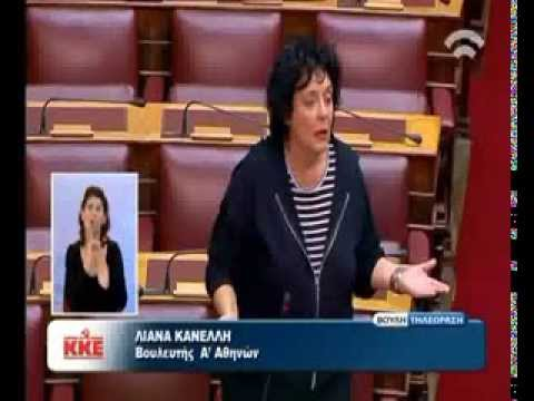 Ερώτηση της Λιάνας Καννέλη στη Βουλή για τα Ειδικά Σχολεία [video]