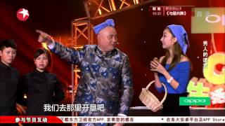 生活大爆笑GAG Concert:男人的谎言 如何揭穿男人的谎言【东方卫视官方高清版】20150221