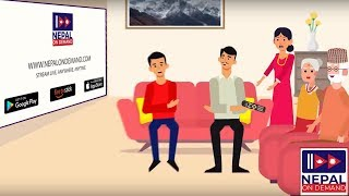 Nepal On Demand | The Best in Nepali Entertainment PROMO Video