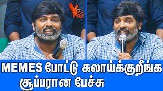 அசத்தலாக பதில் அளித்த விஜய்சேதுபதி : Vijay Sethupathi Latest Funny Speech | 96 | CCV