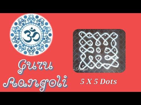 Dotted Rangoli 5X5 dots |Guru Rangoli#47