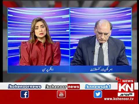 Kohenoor@9 With Dr Nabiha Ali Khan 15 March 2021 | Kohenoor News Pakistan