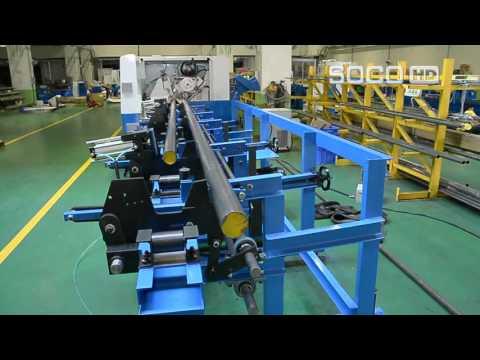 Solid Bar Cutting Machine