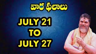 Tula Rashi || Libra || 21st July To 27th July 2019 by Chirravuri