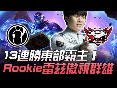 IG vs JDG 13連勝東部霸主 Rookie鬼神雷茲傲視群雄!Game2