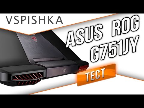 ASUS ROG G751JY - Вспышка тестировал и... купил.