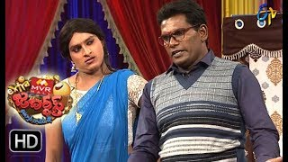 Chammak Chandra Performance | Extra Jabardasth| 27th October 2017| ETV  Telugu