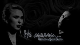 Пелагея и Дима Билан - Не молчи