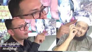 April 19, 2019 M Tv Rohingya News Burmese News translate today rohingya language