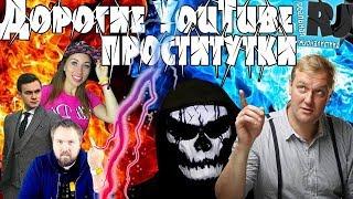 Соловьевы и Киселевы Ютуба. Пропаганда шагает по рунету. Гость: Воронов