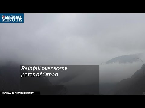 Rainfall over some parts of Oman