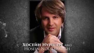 Музыка Персии в Оружейной палате Московского Кремля