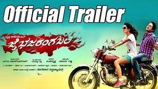 Jai Bajrangbali - Official Trailer