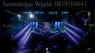 ลิเกคอนเสิร์ตเต็มวง ไชยา - แอน มิตรชัย ณ วัดทุ่งครุ กทม. 10/02/62