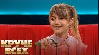 Чемпионка мира по кикбоксингу 14-летняя Дарья Мороз | Круче всех!