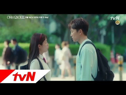 Familiar wife                  if                                          tvn                                  180801 ep 1