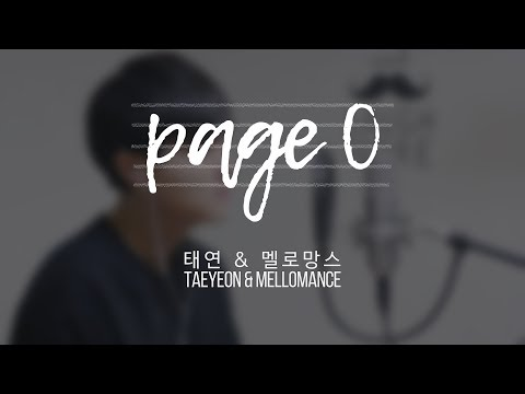 [Cover] 태연 (TAEYEON) & 멜로망스 (MelloMance)  - page 0 (ENG SUB)
