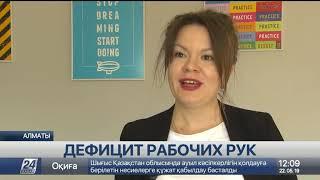 Выпуск новостей 12:00 от 22.05.2019