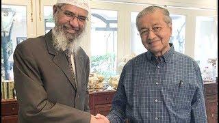 Mahathir Mohamad Menolak Permintaan India untuk Mengekstradisi Zakir Naik