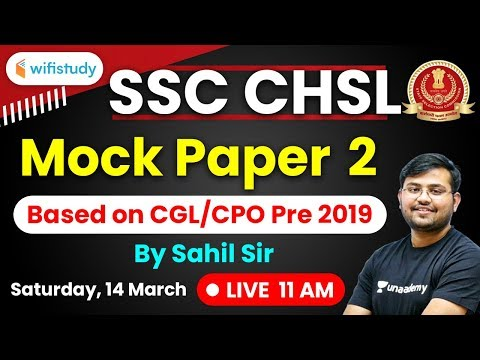 SSC CHSL 2019-20 | Maths by Sahil Sir | Most Expected Paper (Mock Paper-2)