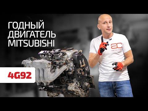 Почему таких моторов больше не делают? Радуемся мотору Mitsubishi 1.6 (4G92)