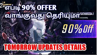 How to get 90% offer in mystery shop in free fire and today free fire news|Binet gaming