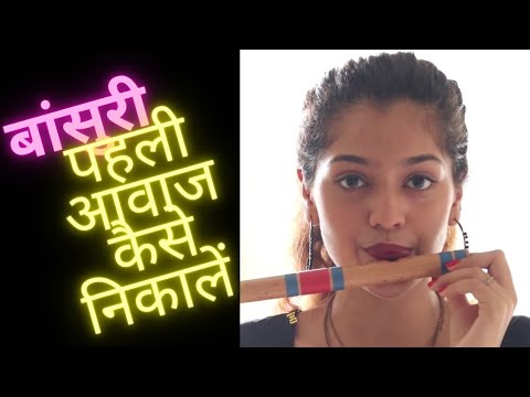 Flute Tutorial 1 I Palak Jain I Getting the First Sound from Flute I @The Golden Notes