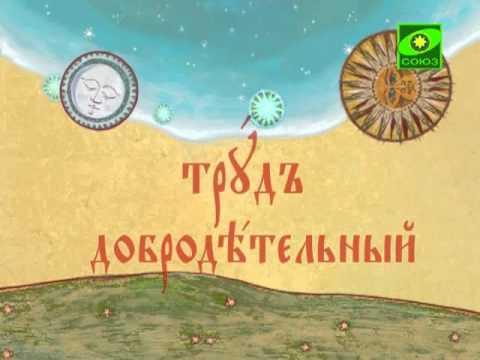 http://www.youtube.com/watch?v=JkNCun8k4zc