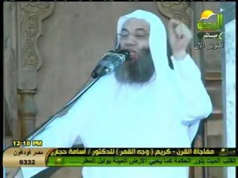 فوائد تي في خطب الجمعة محمد حسان