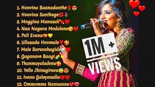 Melody Queen Shreya Ghoshal Kannada Songs😍❣️||Shreya Ghoshal || Shreya Ghoshal Kannada Hits