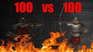 Vaegir Marksman VS Nord Veteran Archer